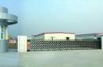 北京鸿运来建材有限公司