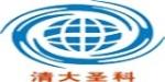 北京清大圣科科技有限公司