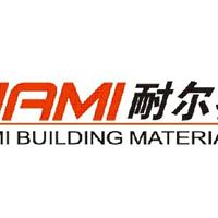 广州耐而密化工科技有限公司