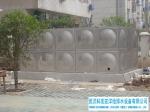武汉科发宏洋给排水设备有限公司