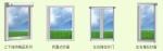 北京意美达隐形纱窗有限公司