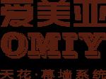广州市大广建材有限公司
