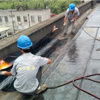 苏州专业防水公司
