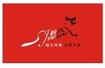上海新沃商贸有限公司