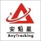 广州微立方通信技术有限公司