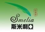 成都斯米利亚硅藻泥新材料有限公司