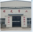 郑州曙光重型机器有限公司