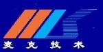 陕西麦克技术工程有限公司