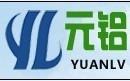 江苏元铝新能源材料有限公司