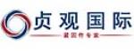 上海贞观国际贸易有限公司