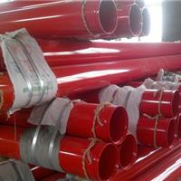 天津市内外涂钢管厂