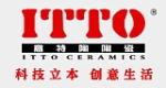 意特陶陶瓷有限公司