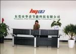 东莞市华青工业微波有限公司
