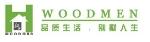昆明汉子木业有限公司