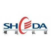 东莞市硕达电子技术服务有限公司