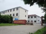 济宁圣瑞佳机械厂