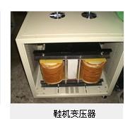 东莞横沥东菱电源设备厂