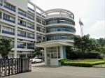 广州誉鼎电子科技有限公司