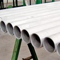 温州市驰越不锈钢有限公司