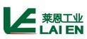 郑州莱恩机电设备有限公司