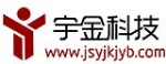 江苏宇金科技有限公司
