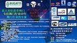 上海京扬实业有限公司