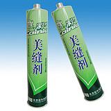 北京彩牛科技公司