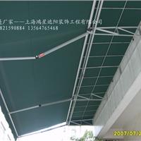 上海旺彩装饰工程有限公司