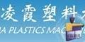 宜兴市凌霞塑料机械有限公司