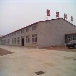 安平县恒凯护栏网厂
