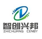 河北智创兴邦环保科技有限公司
