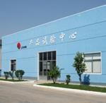 杭州力扬塑料托盘制造有限公司