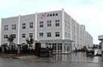 上海威励特殊钢有限公司