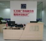 广州市番禺区沙头街隆德光电子器件厂