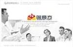 暖魔方(北京)新能源科技发展有限公司