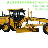 上海强沃工程机械设备有限公司