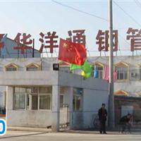 沧州防腐钢管有限公司