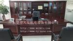 东莞市天友机电设备有限公司
