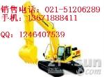 上海奇越现代挖掘机配件有限公司