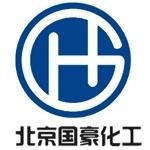 北京国豪化工机械有限公司