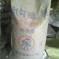 上海孚玉建筑材料有限公司成都分公司