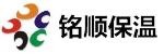 廊坊永清县铭顺保温材料厂