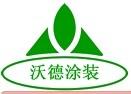 南京沃德体育设施工程有限公司
