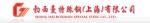 上海勃西曼特殊钢有限公司