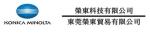 东莞市荣东贸易有限公司
