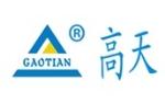 深圳市高天试验设备有限公司