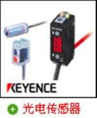 深圳市志诚电子有限公司