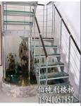 沈阳伯特利楼梯安装设计有限公司