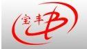 青州市宝丰地暖材料厂