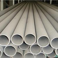 天津不锈钢钢铁销售有限公司